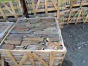 锈色石英墙石 FSCS020