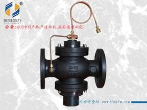 供应ZYF-16型自力式压差控制阀-河北金科同力,质保三年,负责调试