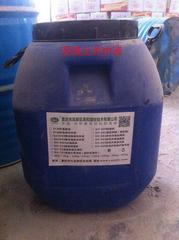 南宁GH-409混凝土养护液  胶状养护剂厂家直销