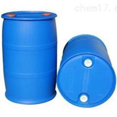 200升塑料桶(双口)200升塑料容器塑料桶