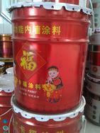 湖北省武汉市内墙涂料产品工地工程施工工艺流程