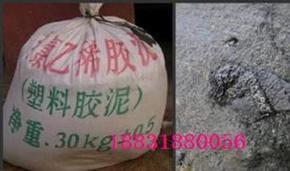 聚氯乙烯胶泥价格