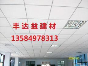 苏州高新区办公司吊顶