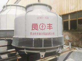 天津工业冷却塔