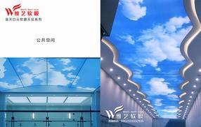 uv软膜天花/广州软膜吊顶经营部