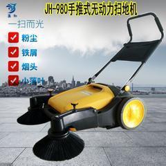 集合JH920-2手推扫地车工厂车间扫地机双刷无线无动力滚刷清扫车