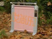 艾尚乐碳晶电暖气直销厂家行业领先品牌