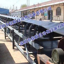 砂石橡胶带输送机码头港口皮带输送机