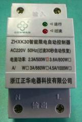 ZHXK30限电自动控制器