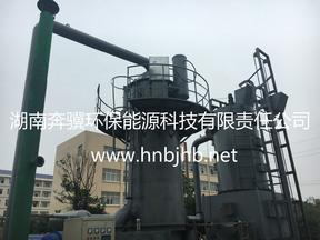 污泥处理设备 生活污泥处理设备 污泥处理连续化设备