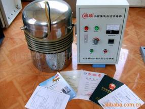 水箱消毒器北京消毒器公司