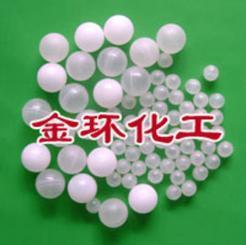 供应聚丙烯空心浮球
