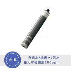 余氯电极 余氯传感器 4-20mA模拟输出 RS485通讯 进口德国RG电极