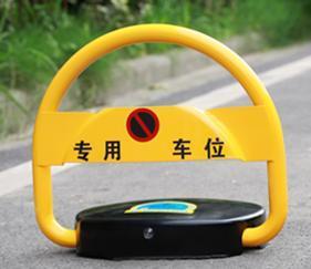 遥控车位锁厂家_智能占位锁共享车位锁