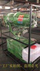 乌鲁木齐除霾喷雾机出售