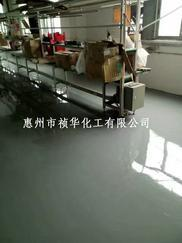 祯华化工专业环氧地坪施工