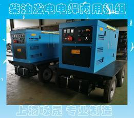 柴油机驱动发电电焊两用机