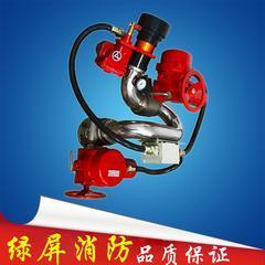 防爆电控消防水炮 绿屏消防设备厂家生产