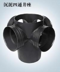 塑料检查井含井座、井筒、井盖、防护盖座和检查井配件