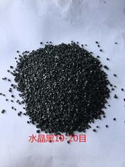 汇鑫10-200目黑色彩砂 中国黑彩砂 亮黑彩砂