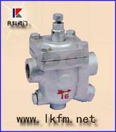 CS11H自由浮球式蒸汽疏水阀,浮球式蒸汽疏水阀,钟形浮子式蒸汽疏水阀,热动力式疏水阀