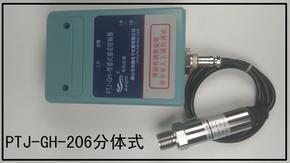 环保水压力控制器,液压管路控制器