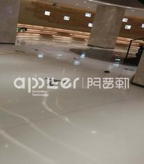 南京阿普勒艺术磨石地坪,商业磨石地坪施工