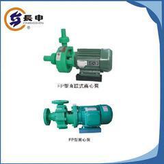 FP103离心泵