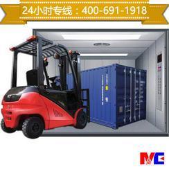 上海默信MC厂家直供 有机房载货电梯 客货梯 货梯