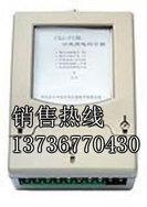 公共均分器CKJ-F6,柳市现货SKJ-F6,低价供应CKJ-F6.大量现货CKJ-F6
