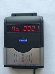 浴室水控机澡堂刷卡消费机浴室节水水控机