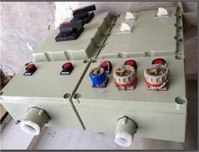 BXX52-4K100X防爆无火花插销箱