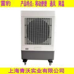 雷豹移动式冷风机 水冷风机环保空调 MFC6000