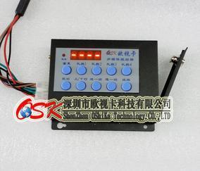 GPS自动语音报站器音频广播器BZ-200GPS