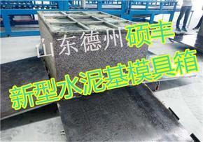 硅质聚苯板设备水泥基匀质板设备厂-水泥基匀质板设备厂
