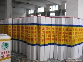 玻璃钢交通警示桩  燃气通警示桩厂家