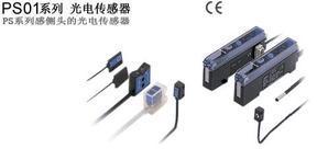 EV-112MC,EV-112F,ES-32DC,EV-130U,
