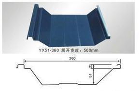 YX51-360角驰彩钢