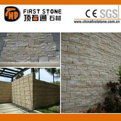 黄色石灰石滚磨面墙石
