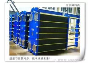 DN300口径大功率换热器
