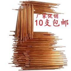 18650聚合物电池点焊针点焊机焊针进口氧化铝铜电极焊条