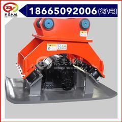 挖掘机属具液压振动夯 夯实器 东奕机械