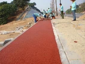 恩施彩色混凝土透水地坪厂家 生态透水地面材料