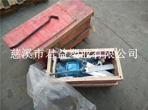 搅拌减速机BLD09-11-0.37KW