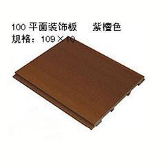 100平面装饰板