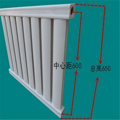 长春暖气片厂家 钢制暖气片 钢制80-50散热器