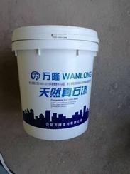 沈阳真石漆厂哪个生产水包沙比较好