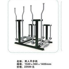 富特乐广场康体健身器械 社区健身器材