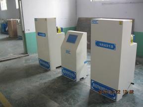 河北石家庄本地生产的医院污水处理设备、医院污水消毒设备、二氧化氯发生器