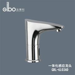 洁博利冷热感应龙头GBL-6103
